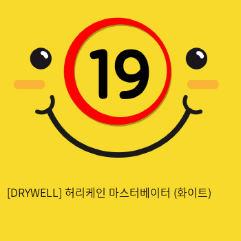 [DRYWELL] 허리케인 마스터베이터